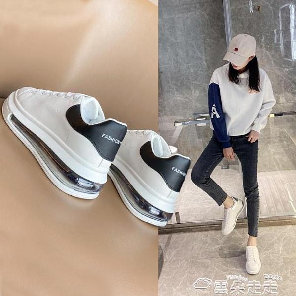 厚底鞋二棉鞋女2021秋冬季新款韓版百搭學生小白鞋鬆糕厚底氣墊板鞋 雲朵 618購物