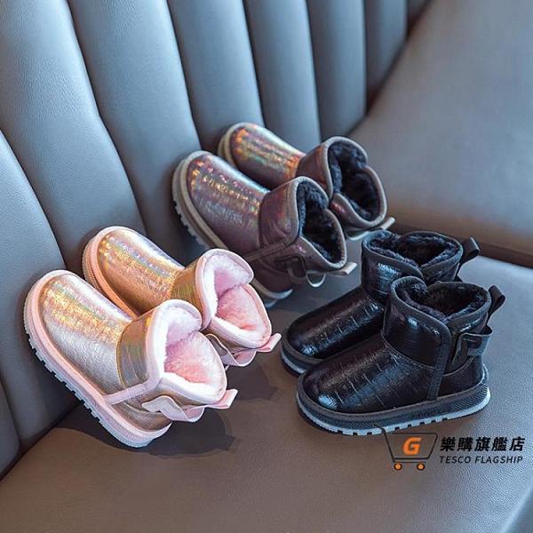 女童雪地靴 兒童雪地靴女童鞋子棉鞋2020年冬季新款男童刷毛加厚防水防滑冬鞋