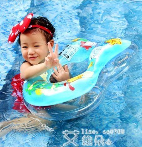 游泳圈 嬰兒游泳圈兒童腋下圈1-3-6歲小孩寶寶趴圈新生幼兒浮圈泳圈  新店開張全館五折