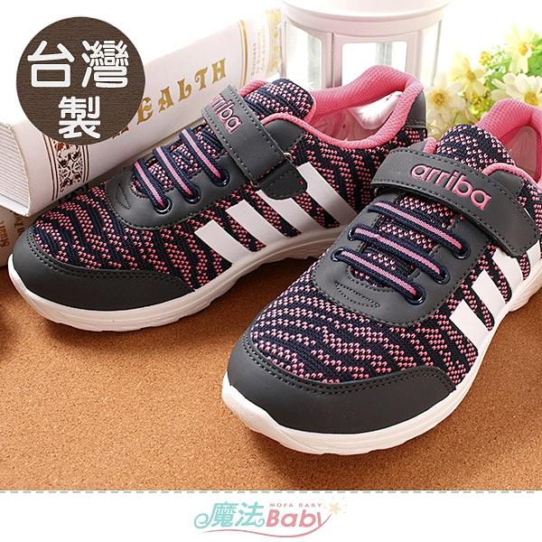 女運動鞋 台灣製輕量緩震多功能休閒運動鞋 魔法Baby
