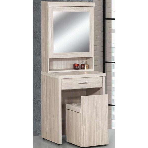 化妝台 鏡台 AT-587-8 白梣木2尺鏡台 (含椅)【大眾家居舘】