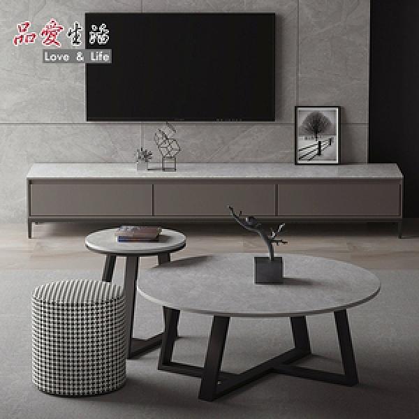 品愛生活 輕奢工藝岩板圓形茶几母子套桌組