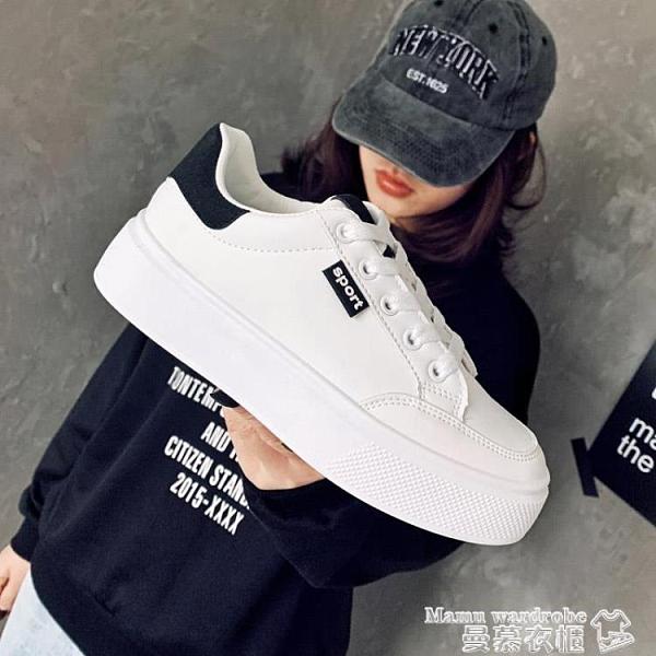 小白鞋 小白鞋女2021春季新款女鞋學生百搭厚底板鞋爆款休閒鞋子女INS潮 曼慕