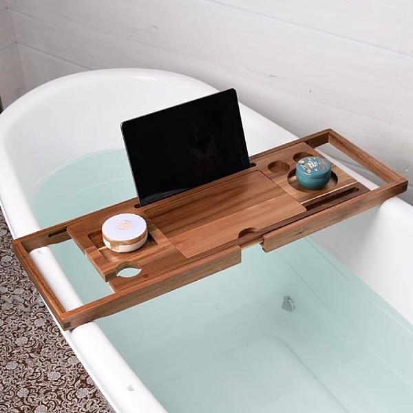 浴缸架 浴缸架 輕奢多功能防滑浴缸置物架 伸縮衛生間浴室木桶泡澡置物板 完美計畫