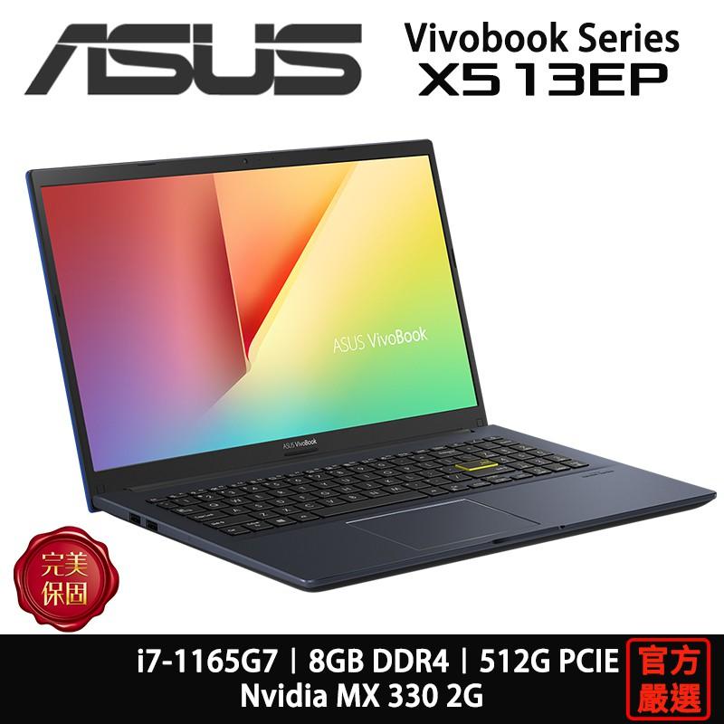 ASUS 華碩 Vivobook X513 X513EP-0281K1165G7 i7/8G/15吋/黑 窄邊筆電