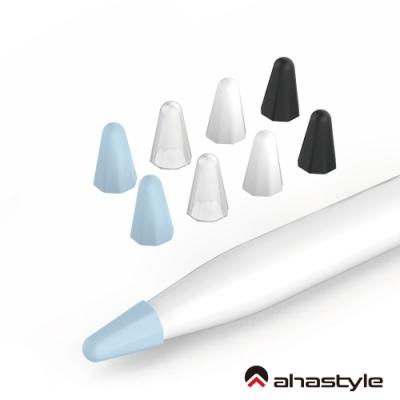 AHAStyle Apple Pencil TPU材質 小筆尖套 耐磨升級版 筆頭保護套 8入