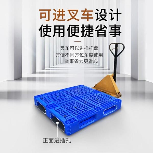 防潮墊板 網格川字塑料托盤叉車倉庫貨架卡板地台地堆防潮墊板棧板貨物托板T