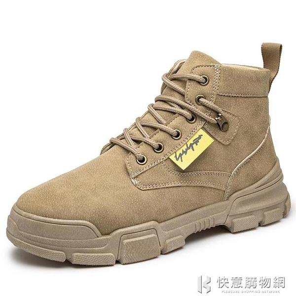 馬丁靴系列 馬丁靴男英倫風冬季新款休閒鞋韓版潮流百搭高筒男鞋青年男靴子潮 快意購物網