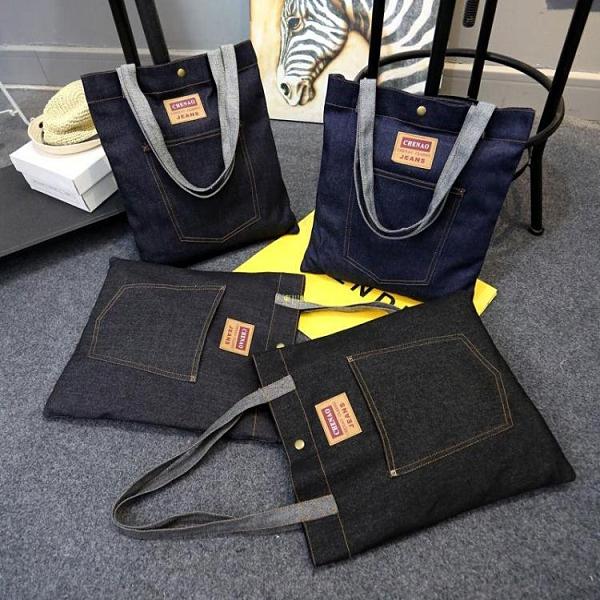 原創時尚女包個性單肩包休閑包牛仔布包小清新布包學院風購物袋潮 快速出貨
