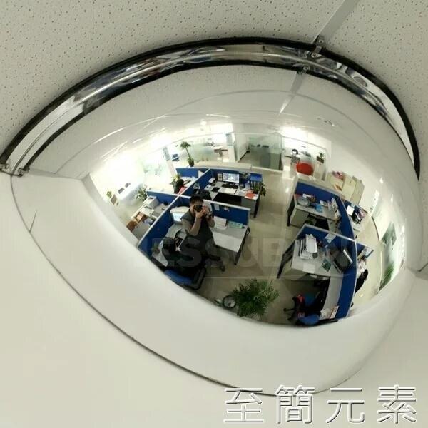 台灣現貨 180度/四分之一60球面鏡凸面鏡室內廣角鏡亞克力鏡面WD 至簡元素 新年鉅惠