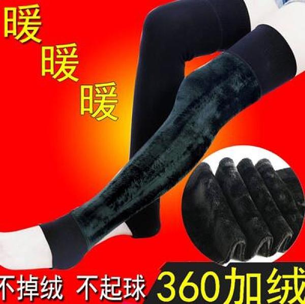 加絨加長加厚保暖護膝過膝長筒襪套 秋冬男女士護腿襪套 長護腿套