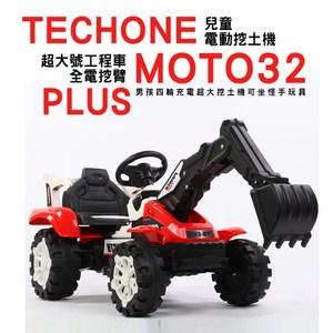 TECHONE MOTO32 PLUS 兒童挖土機男孩四輪充電超大挖土紅色
