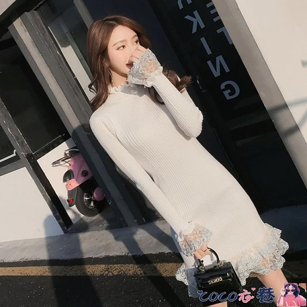 熱賣高領洋裝 慵懶風女甜美木耳邊高領拼接喇叭袖雙層繡花蕾絲荷葉邊針織連身裙 coco