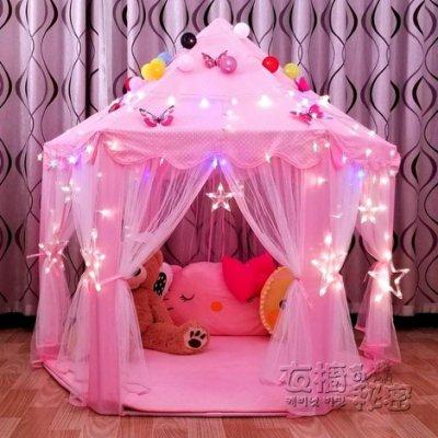 【全館八折免運】兒童帳篷室內公主娃娃玩具屋超大城堡過家家游戲房子女孩分床神器