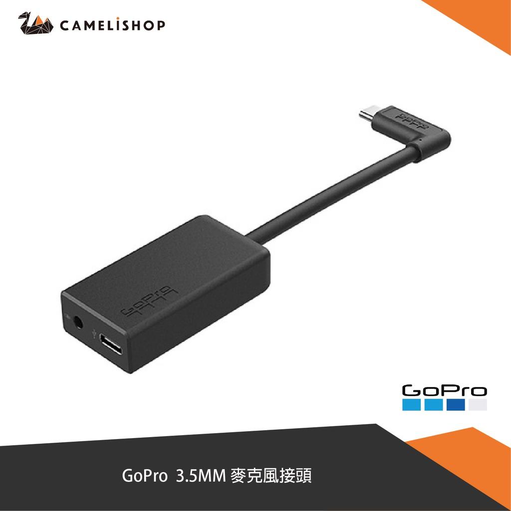 【GoPro】Session hero 8 麥克風 錄音 AAMIC-001 HERO5 專業級 3.5MM 麥克風接頭