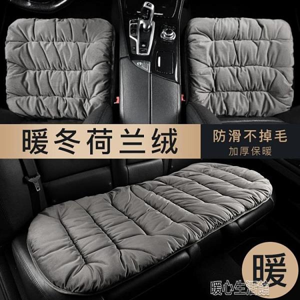 汽車坐墊冬季毛絨無靠背保暖單個后排毛絨加厚防滑單片座墊三件套 快速出貨YJT