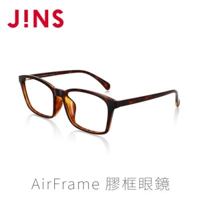 JINS  AirFrame 膠框眼鏡(特ALRF16S026)木紋棕