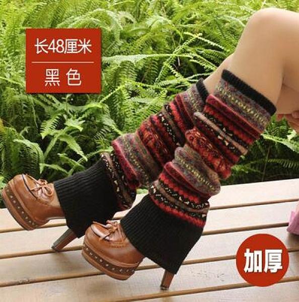 長護膝護腿襪套女過膝襪子羊毛女款堆堆襪秋冬針織襪筒長筒潮靴襪