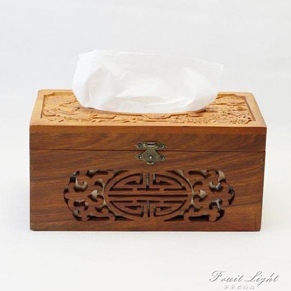 越南花梨木實木紙巾盒大號餐紙盒紅木中式木質家用客廳浮雕抽紙盒 果果輕時尚