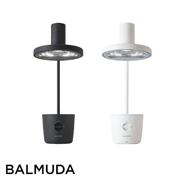 BALMUDA The Light L01C 太陽光LED護眼檯燈 果嶺風扇 桌燈 檯燈 護眼 立燈 日本製