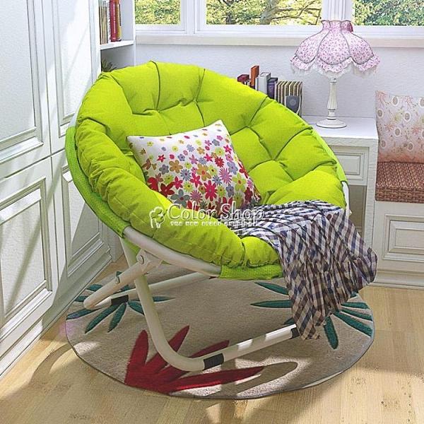 大號成人月亮椅太陽椅懶人椅折疊椅雷達椅沙發椅靠背 快速出貨 YYP