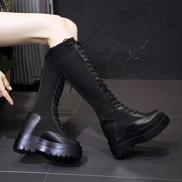 長靴 靴子女長靴秋冬季新款內增高小個子高筒馬丁靴長筒過膝騎士靴 風尚
