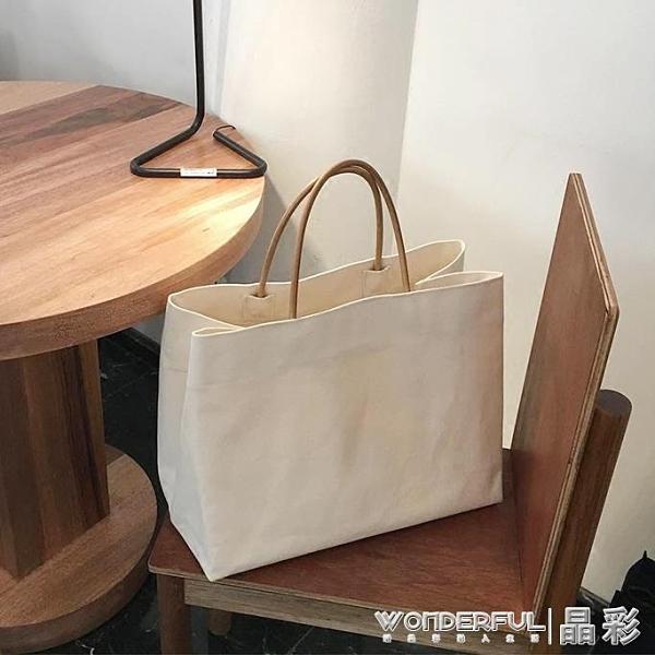 帆布包 韓國東大門同款簡約大容量帆布包ins爆款購物包手提包女大包 晶彩 99免運