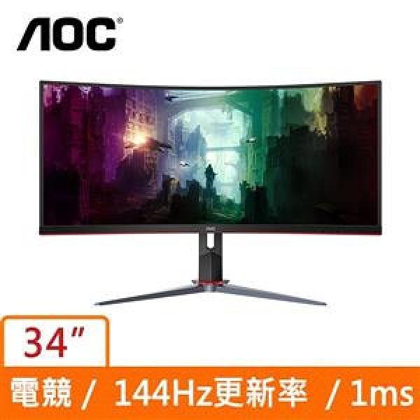 AOC 艾德蒙 34型 VA 21:9曲面 144Hz WQHD低藍光電競螢幕顯示器 CU34G2X