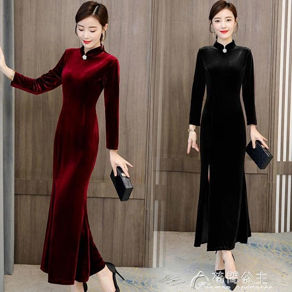 禮服洋裝旗袍輕款絲絨魚尾裙性感氣質中長款會晚禮服改良版連身裙 快速出貨