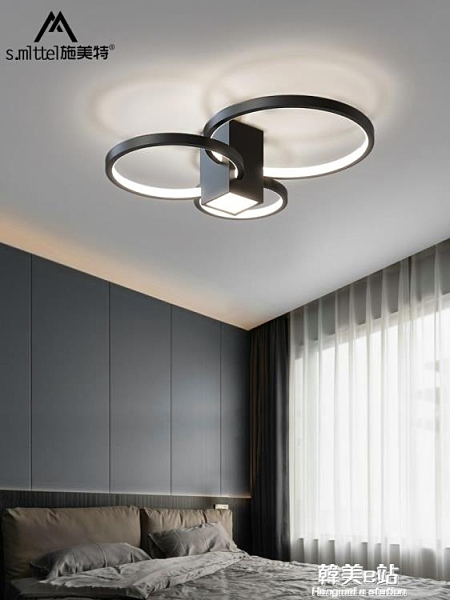 北歐燈具現代簡約網紅led吸頂燈溫馨浪漫房間新款主臥室燈ATF 韓美e站