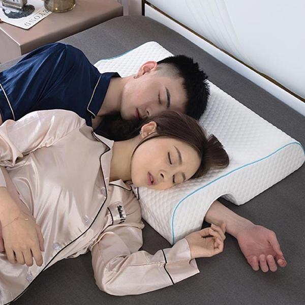 記憶枕頭 情侶枕頭一體不壓手防壓麻手臂助睡眠記憶棉枕芯男友情侶枕雙人枕【幸福小屋】