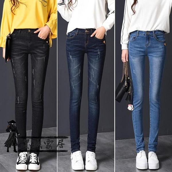 修身牛仔褲 高腰牛仔褲女修身顯瘦冬季2021新款韓版大尺碼加絨褲子緊身小腳長褲