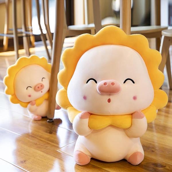 禮物豬豬毛絨玩具小豬公仔