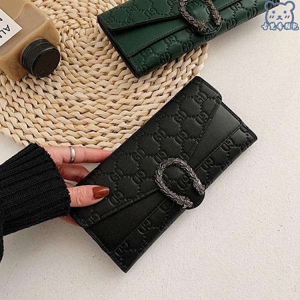 長夾 錢包女長款新款潮韓版手拿包大容量個性簡約錢夾女零錢包卡包 - 古梵希