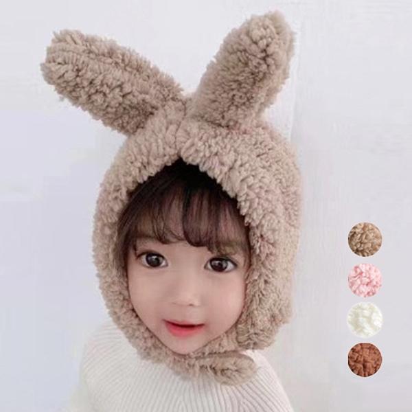 萌萌柔軟小兔耳朵毛絨帽 毛絨帽 保暖羊糕絨 護耳帽 帽子 橘魔法 現貨 保暖 女童 男童 兒童 現貨