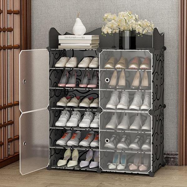 鞋架 簡易鞋櫃家用經濟型收納神器多層防塵室內好看鞋架子放門口大容量【快速出貨】