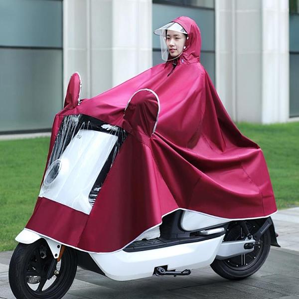 雨衣 正招電動電瓶車長款全身雨衣摩托男加大加厚騎行雙單人防暴雨雨披【母親節禮物】