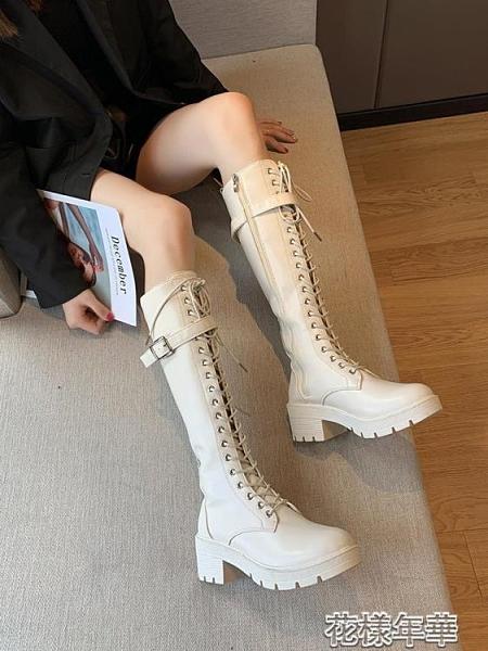 英倫風馬丁靴白色厚底春秋新款ins網紅瘦瘦靴時尚高筒長靴潮 【小美日記】
