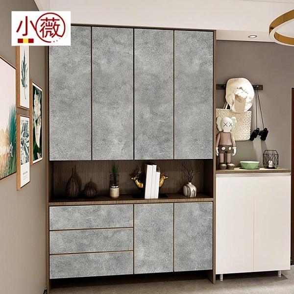 北歐色廚房櫥柜廚柜水油潮柜子衣柜貼紙面板臺面翻新加厚