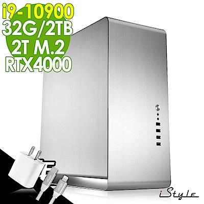 iStyle 繪圖設計工作站 i9-10900/RTX4000/32G/PCIe 2T+2T/WiFi6+藍牙/W10P/五年保固