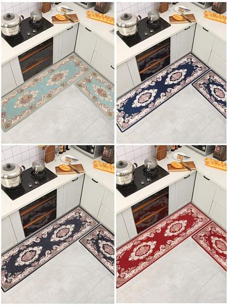 防滑家用墊子廚房地墊腳墊耐臟防水免清洗防油墊地毯【聚寶屋】