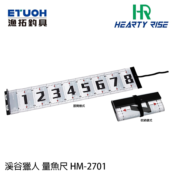 漁拓釣具 HR 溪谷獵人 HM-2701 [量魚尺]