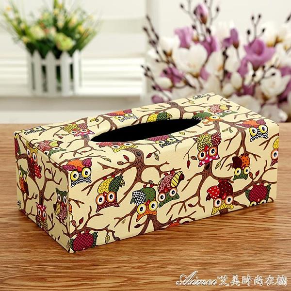 面紙盒創意皮革紙巾盒歐式居家抽紙盒酒店專用紙抽盒可愛收納整理盒 快速出貨