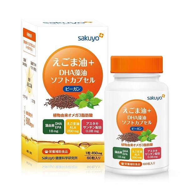 Sakuyo 荏胡麻油 + DHA藻油軟膠囊(食品)【60顆/瓶】
