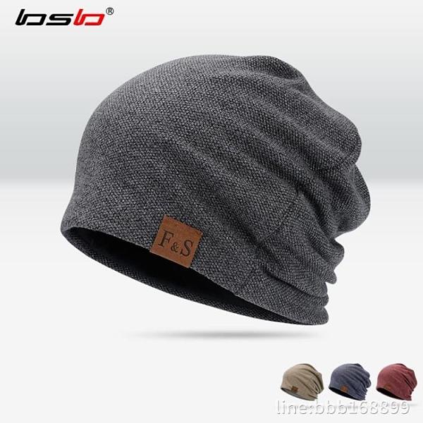 包頭帽 套頭帽子男女秋冬季加絨包頭帽韓版潮針織帽帽睡帽空調頭巾帽 瑪麗蘇