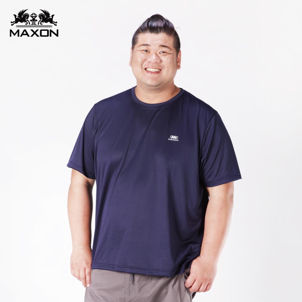 【MAXON】台灣製/大尺碼深藍輕盈洞洞布短袖圓領衫 XL-5L 81851-58,81852-58