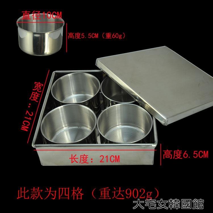留樣盒圓罐調味盒不銹鋼調料盒冰粉盒子組合套裝8格6格帶蓋缸盅食品留樣 【快速出貨】