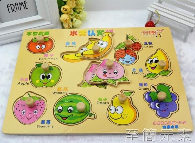 拼圖0-1-2-3-4歲幼早教益智手抓板拼圖 動物認知智力開發玩具 母親節禮物