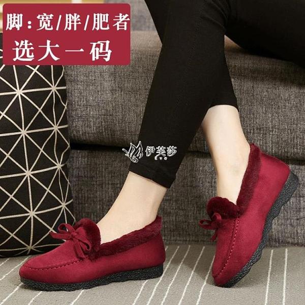 快速出貨老北京布鞋女季棉鞋棉天時尚一腳蹬毛毛鞋防滑軟底