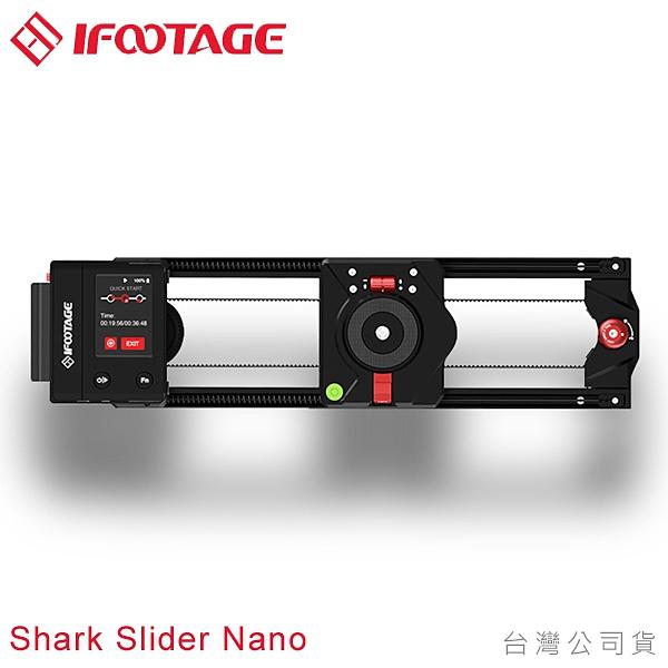 EGE 一番購】(現貨)IFOOTAGE 印跡【Shark Slider Nano】電控Nano雙軸滑軌【公司貨】